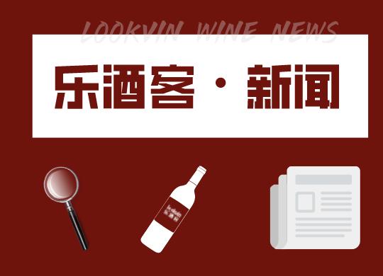 IWSC | 中国葡萄酒给2021年IWSC评审委员会留下深刻印象